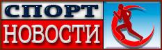 obzorniksports.ru