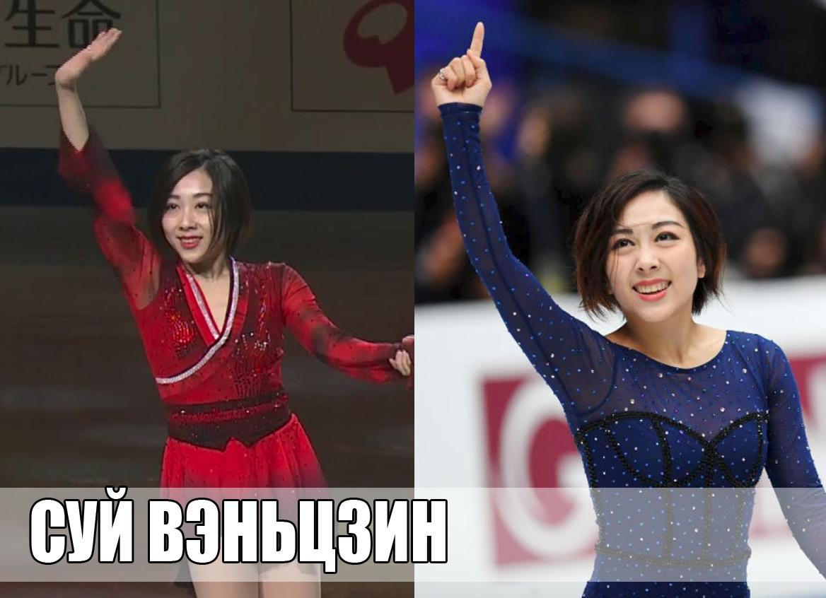 С днем рождения, Вэньцзин Суй!