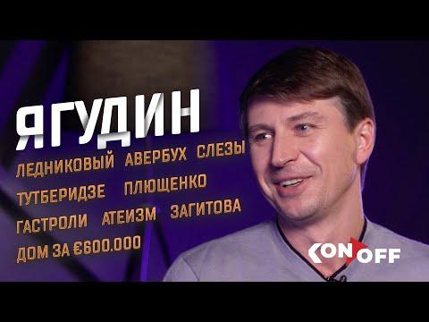 Послушали искреннего Ягудина: рассказал, есть ли война с Плющенко, за сколько купил дом во Франции и что не так с прыжками Трусовой